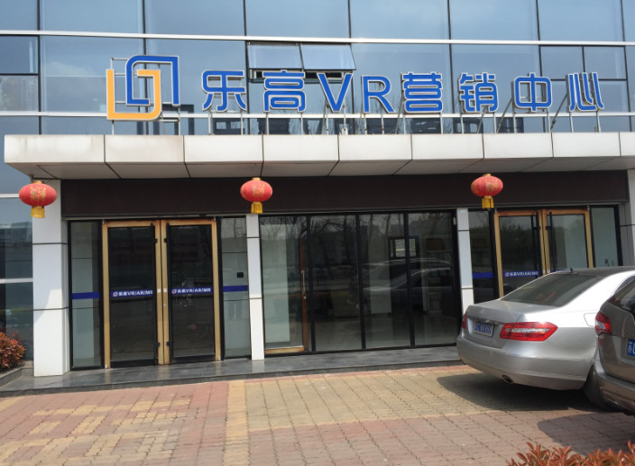 Jiangsu Legao Intelligent Technology Co., Ltd.
